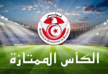 Photo of رسمي : تأجيل مباراة السوبر إلى موعد لاحـــق