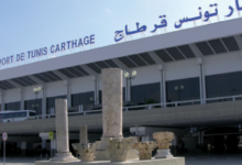 Photo of إرتفاع عدد المصابين بكورونا في مطار تونس قرطاج إلى 6 أعوان