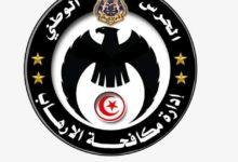 Photo of الوحدة المختصة لمكافحة الارهاب : الإطاحة ب 44 شخصا من بينهم 19 نفرا متورطين في قضايا ارهابية