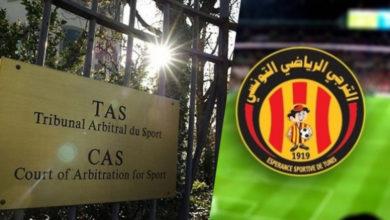 """Photo of محكمة التحكيم الرياضي """"التاس"""" تثبت الترجي بطلا لإفريقيا"""